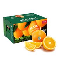 农夫山泉17.5°橙 赣南脐橙  钻石果 3kg装  *2件 +凑单品