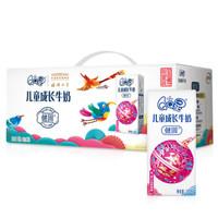 限上海 : 伊利 QQ星 儿童成长牛奶(健固型)190ml*15盒  *10件