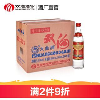 双沟大曲53度500ml*12瓶 整箱装白酒  双沟官方旗舰店 *2件