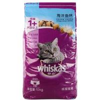 伟嘉 海洋鱼鱼肉味 成猫猫粮 10kg