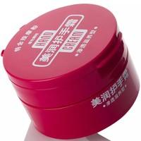 预付定金:SHISEIDO 资生堂 弹力尿素护手霜 100g 4盒