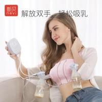 新贝 双边电动吸奶器专用文胸 XB-8823