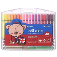 M&G 晨光 ACPN0398 小熊哈里系列 三角杆水彩笔 48色 *2件 +凑单品