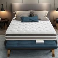SLEEMON 喜临门 白色恋人 天丝面料独袋弹簧床垫 1.8*2m