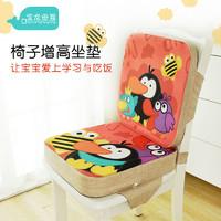 儿童餐椅增高垫