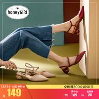 honeyGIRL甜粉2019新款女仙女尖头鞋子粗跟网红包头高跟鞋晚晚鞋
