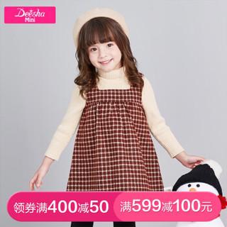 Deesha 笛莎 儿童 红棕格子连衣裙  110cm