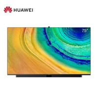 历史低价:HUAWEI 华为智慧屏 V75 HEGE-570 4K液晶电视 75英寸