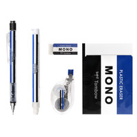 Tombow 蜻蜓 MONO系列 W11-MONO 50周年限量版套装 自动铅笔/橡皮/修正带小学生套装 *5件