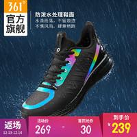 361° 681942203 女士防水运动鞋