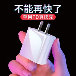 古尚古苹果18w数据线快充PD充电线器