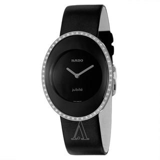RADO 雷达 Esenza Jubile R53761155 女士时装腕表