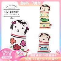LIVHEART 人形抱枕
