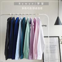 ROMON 罗蒙 1DC73901-9 男士休闲衬衫