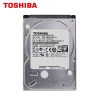 TOSHIBA 东芝 2TB 2.5英寸机械硬盘