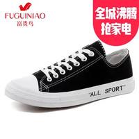 Fuguiniao 富贵鸟 新款男士板鞋