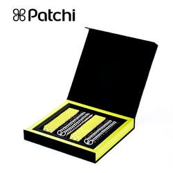 Patchi巧克力礼盒装咖啡牛奶双口味手工包装情人节礼盒385g/盒
