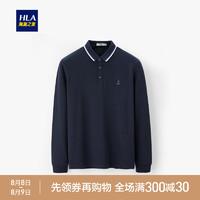 HLA 海澜之家 HNTPD3R370A 男士翻领长袖POLO衫