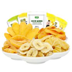 荔园 芒果干香蕉干等多种水果干自选150g *3件