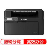 京东PLUS会员 : Canon 佳能 LBP113w imageClass 智能黑立方 黑白激光打印机