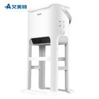 艾美特(Airmate)取暖器 BH2112-1 家用电暖器 电暖气 浴室防水暖风