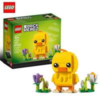 乐高(LEGO)积木 方头仔系列 40350复活节小鸡