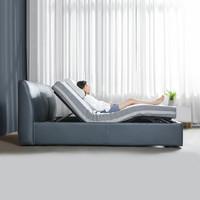 8H Milan智能电动床套装 1.5米 (含记忆棉床垫)