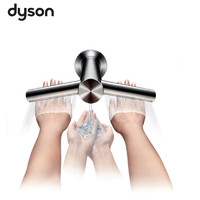 Dyson戴森 Airblade Tap 干手器
