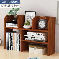 创意电脑桌上书架伸缩桌面书柜儿童简易置物架小型办公收纳架_G款古檀色,赠送安装工具