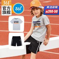 361度童装男童2019年新款夏季透气可爱针织运动套装 K 浅瓦花灰 130 *2件