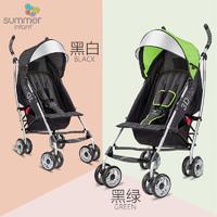 Summerinfant轻便可折叠婴儿推车简易新生儿伞车可坐可躺宝宝推车
