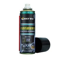 汽车空调除臭剂免拆出风口除味去异味净化车内空气