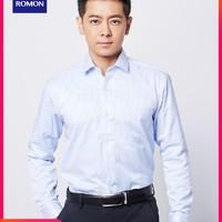 Romon/罗蒙衬衫男长袖商务休闲条纹寸衣修身职业免烫新款白色衬衣