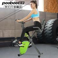 动感单车静音家用室内脚踏车健身器材蓝堡运动自行车磁控健身车