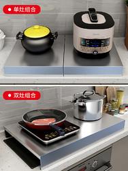 不锈钢厨房置物架灶台盖板罩家用电磁炉架子支架台煤气燃气灶底座