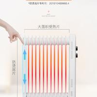 格力电油汀取暖器家用节能速热省电暖气13片油丁烤火炉油酊电暖器