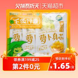吉香居旅行青蛙之下饭行囊萝卜真芯鲜脆下饭菜175g*3酸甜佐餐拌面 *2件