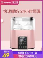 温奶器消毒器二合一恒温暖奶器婴儿热奶神器奶瓶全自动加热保温