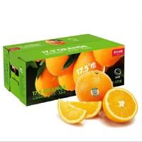 农夫山泉 17.5°橙赣南脐橙 5kg 礼盒装 铂金果 水果礼盒 *2件