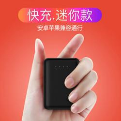 奇克摩克超薄小巧移动电源10000毫安