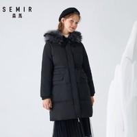 森马羽绒服女2019冬季新款中长款毛领设计感保暖加厚外套学生潮流 *2件