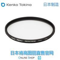 Kenko肯高旗舰店 PRO1D plus保护镜
