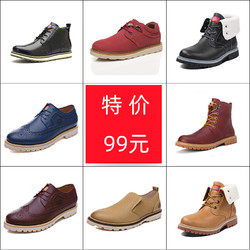 Dickies 男子工装靴 清仓特价