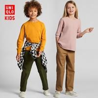 UNIQLO 优衣库 儿童高弹力直筒长裤