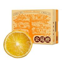 冠町 云冠橙 优级L号 5kg