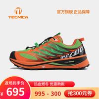 TECNICA泰尼卡山地越野鞋闪电2.0 春夏越野跑户外登山鞋 男款:006青绿色-橙色 42.5(UK8.5)