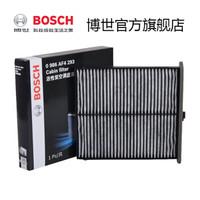博世(BOSCH)活性炭空调滤清器 AF4293 *3件