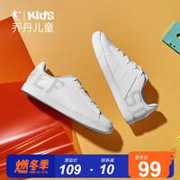 乔丹童鞋男童儿童板鞋潮鞋2019年品牌新款秋季运动鞋中大童小白鞋