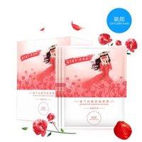 氧颜蒸汽眼罩玫瑰花香10片装