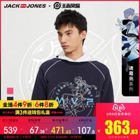 JackJones杰克琼斯王者荣耀联名秋冬男印花街头圆领卫衣街头帅气